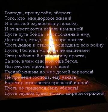 http://se.uploads.ru/t/73Nm4.jpg