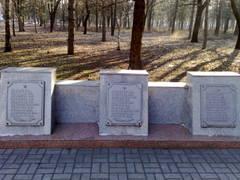 http://se.uploads.ru/t/75Rr1.jpg