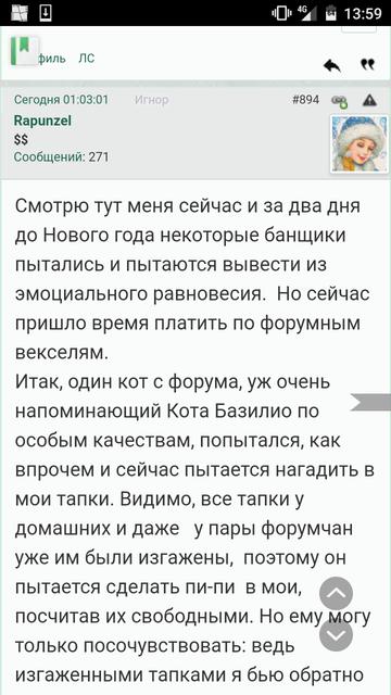 http://se.uploads.ru/t/760uN.png