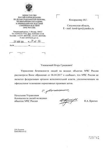http://se.uploads.ru/t/7CLXI.jpg