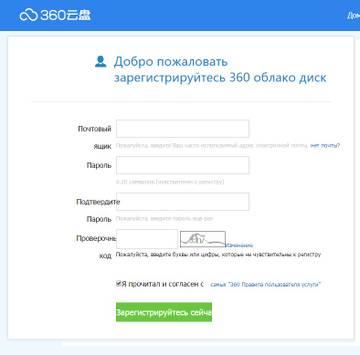 http://se.uploads.ru/t/7GElz.jpg