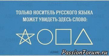http://se.uploads.ru/t/7L3Me.jpg