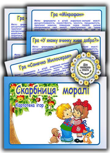 http://se.uploads.ru/t/7OcAr.jpg