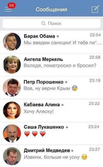 http://se.uploads.ru/t/7T04S.jpg