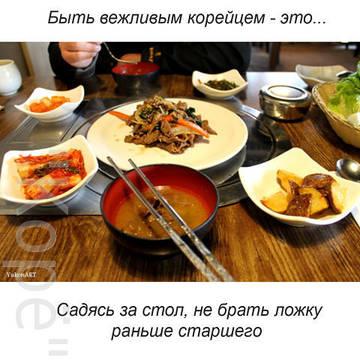 http://se.uploads.ru/t/7XUIS.jpg