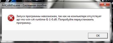 http://se.uploads.ru/t/7i0Zq.png
