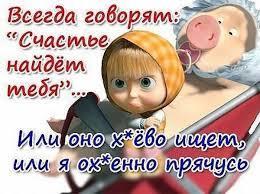 http://se.uploads.ru/t/7i2Bw.jpg