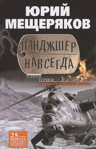 http://se.uploads.ru/t/7kSti.jpg