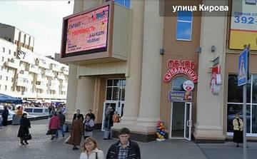 http://se.uploads.ru/t/7ljrV.jpg
