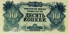 http://se.uploads.ru/t/7pGJx.jpg