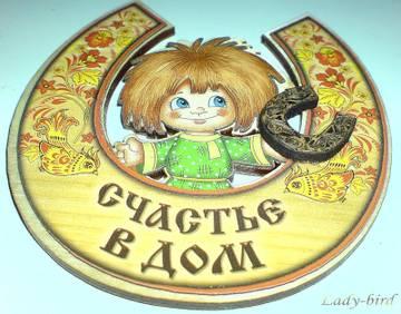 http://se.uploads.ru/t/7pXn6.jpg