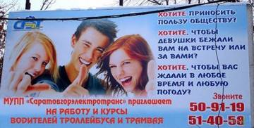 http://se.uploads.ru/t/7usEF.jpg