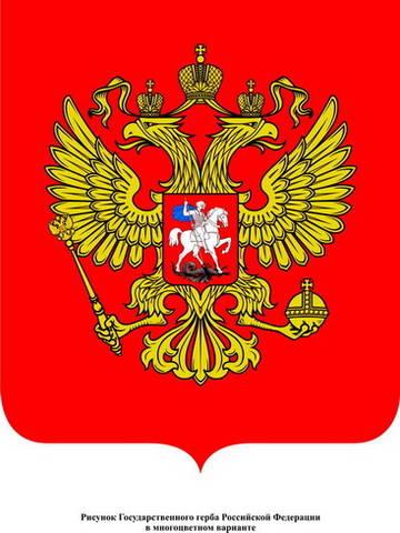 http://se.uploads.ru/t/7xV1U.jpg