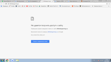 http://se.uploads.ru/t/7yFnq.png