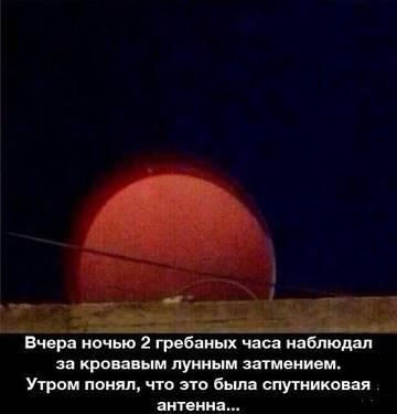 http://se.uploads.ru/t/804Fo.jpg