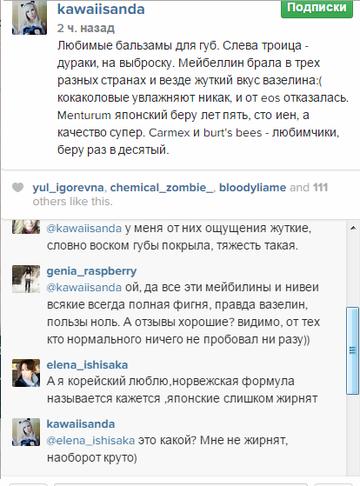 http://se.uploads.ru/t/82y5l.png