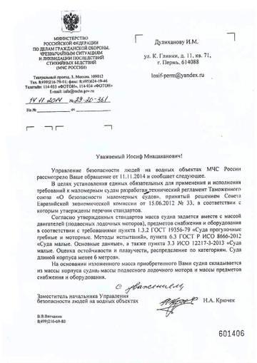 http://se.uploads.ru/t/8DWKg.jpg
