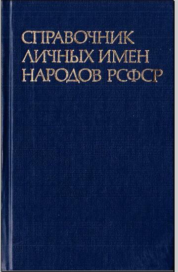 http://se.uploads.ru/t/8L7cM.png