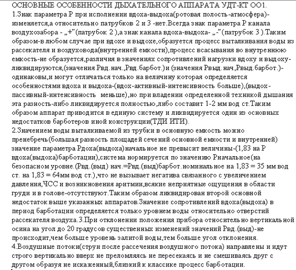 http://se.uploads.ru/t/8Tunf.png