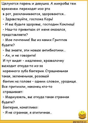 http://se.uploads.ru/t/8WFwS.jpg