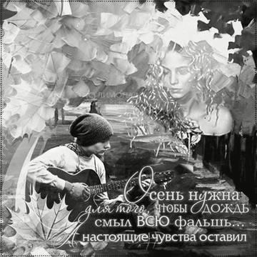 http://se.uploads.ru/t/8XxJz.jpg