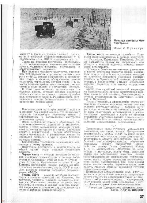 http://se.uploads.ru/t/8Y7Ls.jpg