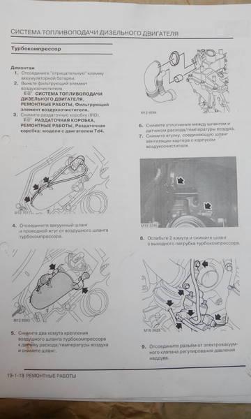 http://se.uploads.ru/t/8YNcJ.jpg