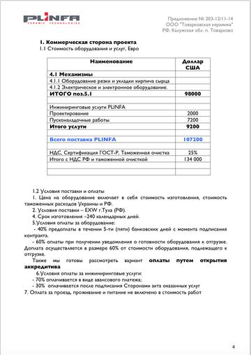 http://se.uploads.ru/t/8ZTDk.png