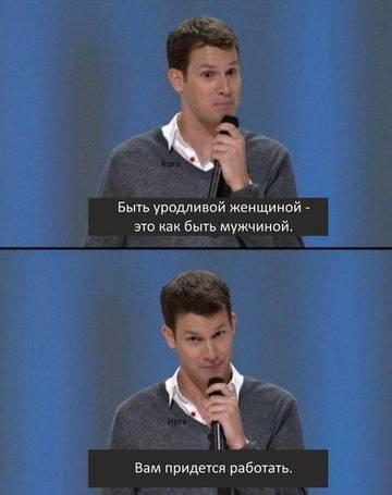http://se.uploads.ru/t/8dNYZ.jpg