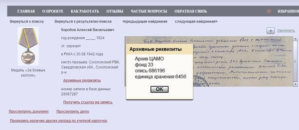 http://se.uploads.ru/t/8h1Ra.jpg