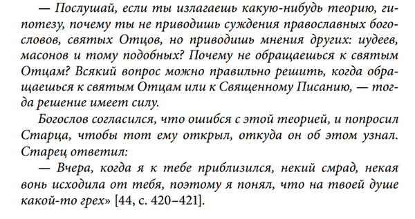http://se.uploads.ru/t/8hPRV.png