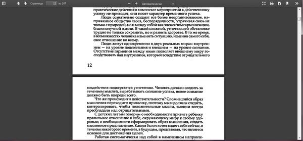 http://se.uploads.ru/t/8harb.png