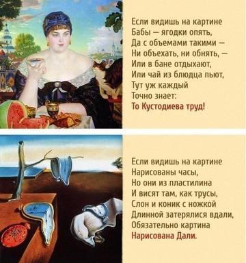 http://se.uploads.ru/t/8ivQu.jpg