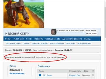 http://se.uploads.ru/t/8jqef.jpg