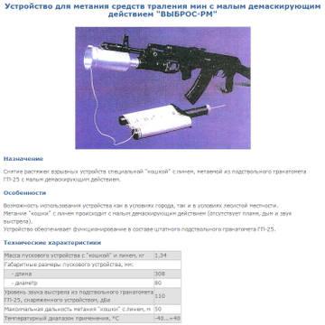 http://se.uploads.ru/t/8krjw.jpg
