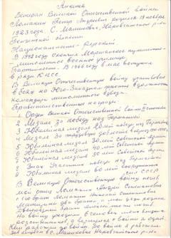 http://se.uploads.ru/t/8lNzQ.jpg