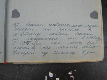 http://se.uploads.ru/t/8luZf.jpg