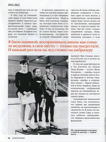 http://se.uploads.ru/t/8vCQp.jpg