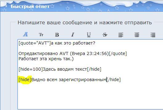 http://se.uploads.ru/t/8vQX9.jpg