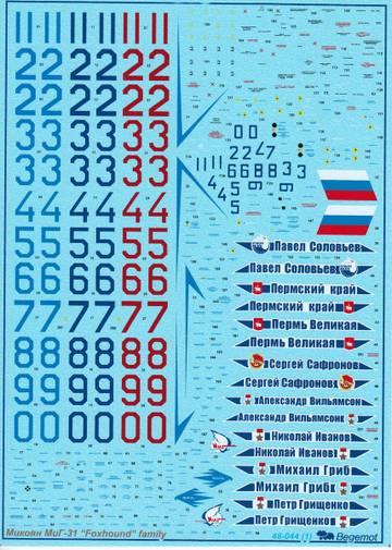 http://se.uploads.ru/t/904PC.jpg