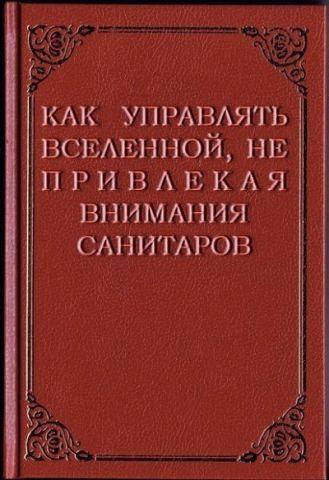http://se.uploads.ru/t/906Ks.jpg