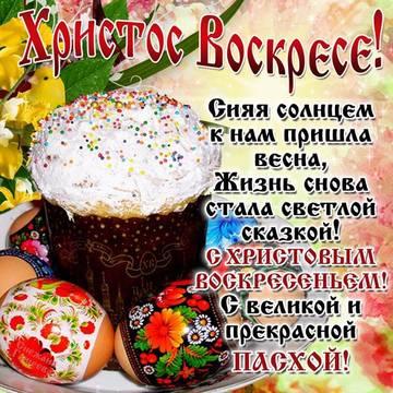 http://se.uploads.ru/t/93Kv6.jpg