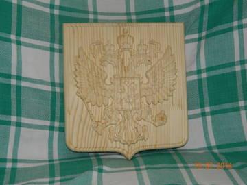 http://se.uploads.ru/t/94Xv8.jpg