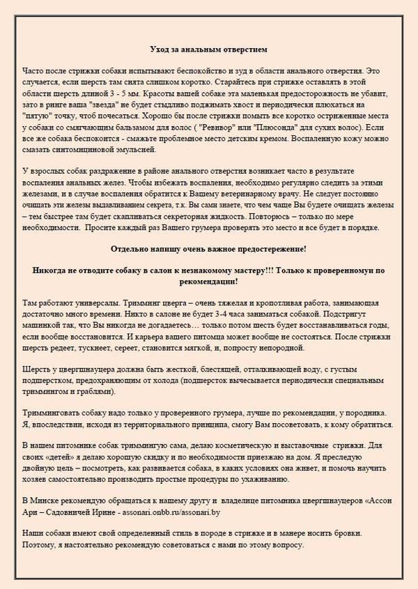 http://se.uploads.ru/t/96FJN.jpg