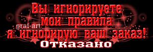 http://se.uploads.ru/t/9Fovh.jpg