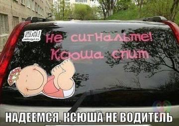 http://se.uploads.ru/t/9GoPb.jpg