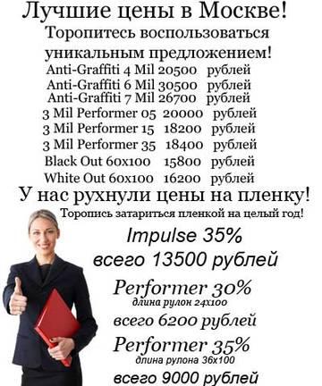 http://se.uploads.ru/t/9HgqF.jpg