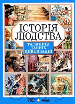 http://se.uploads.ru/t/9QPWb.jpg