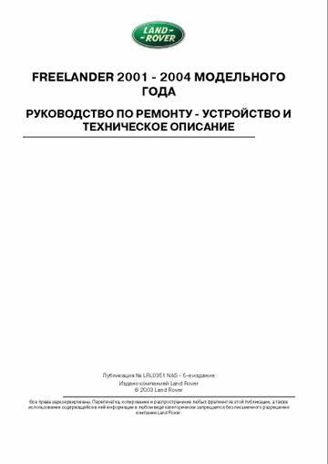 http://se.uploads.ru/t/9SRZN.jpg