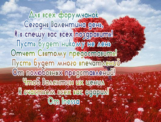http://se.uploads.ru/t/9SRs2.jpg